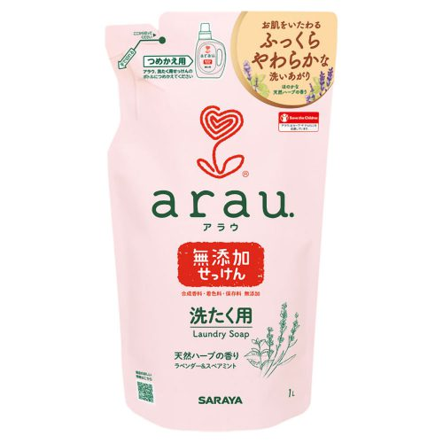 Arau 無添加嬰兒洗衣液 薰衣草(補充裝)